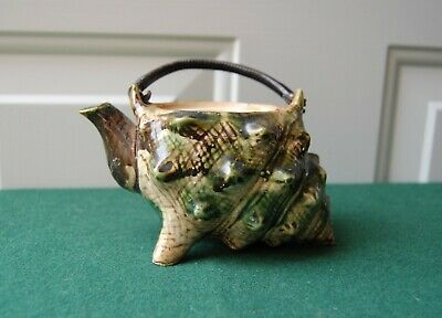 Vintage Conch Shell Teapot - Ceramic Planter Air Plant Pot Retro Bathroom Decor
