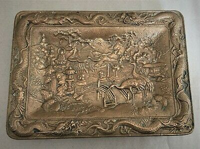 Early 20th Century Oriental Large Gilt Bronze Shallow Dish feat. Cranes etc.