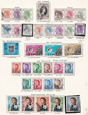 British Commonwealth. Hong Kong TWO PAGES. 1953-65 issues.  Mint and Used.