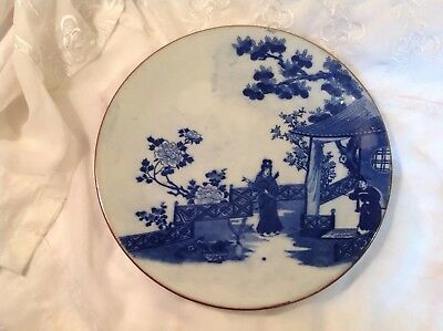 "Vintage 12"" Porcelain Ceramic Blue/White Japanese Hand Painted Wall Plate"