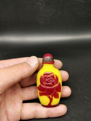 CH0877 Chinese yellow glass Nesting Hand carved flower practical Snuff Bottle