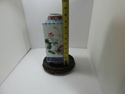 antique Chinese Qing dynasty Guangxu period cong form famille rose enameled vase