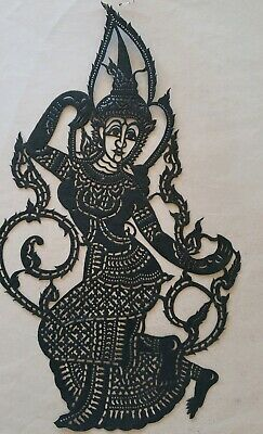 Antique Vintage Leather Original Thai Shadow Puppet (2 Internal Reference #)