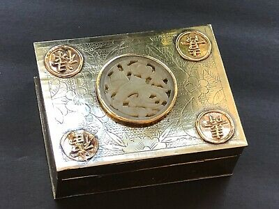 1924 Antique Chinese Brass Box Hand Carved, Wood, Jade
