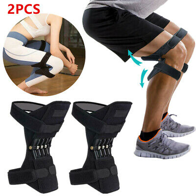 2PCS Patella Booster Spring Knee Brace Support For Mountaineering Squat Sport UK