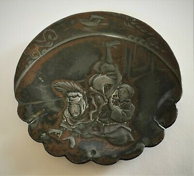Unusual Antique/Vintage Small Oriental Metal Pin Dish