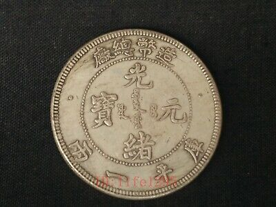 Collection Ancient Silver Nickel Old Chinese Dynasty Bronze Antique Money Coins