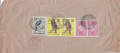 F 1205 Burma  Rangoon 1968 airmail registered cover UK; 5 stamps; 1k 90p rate