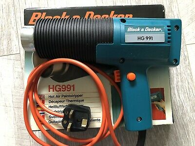 Vintage Black & Decker HG991 Hot Air Paintstripper Gun BOXED NEW UNUSED