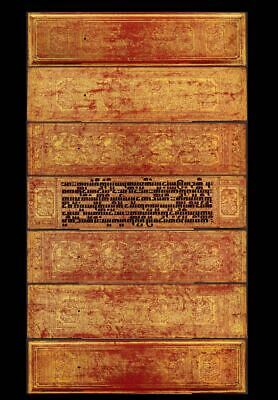 Kammavaca Buddhist manuscript, late 19th / early 20th century, Burma (Myanmar)