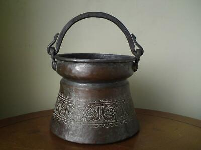 Antique Islamic Persian copper gilt Metal Bucket with Arabic Calligraphy