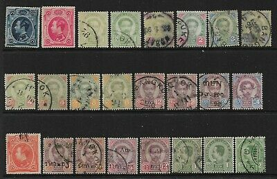 THAILAND SIAM Interesting Early Mint and Used Issues Selection (Aug 081)