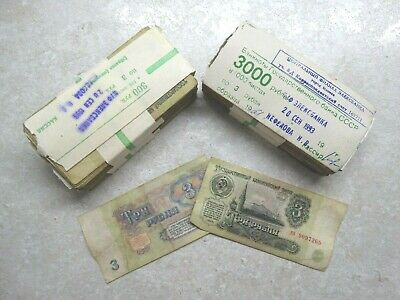3 roubles 1961(91) Russia USSR * 100 banknotes in bank package bundle