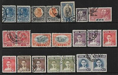 THAILAND SIAM Interesting Early Mint and Used Issues Selection (Aug 082)