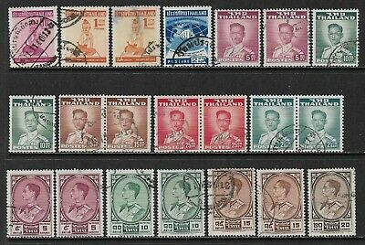 THAILAND SIAM Interesting Early Mint and Used Issues Selection (Aug 083)