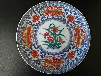 Japanese Polychrome Porcelain Plate Decorated With Ho Ho Birds & Lotus Flowers