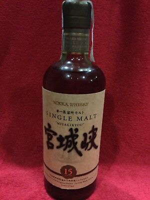 "whisky Nikka Miyagikyou 15 year with ""U"" very rare Miyagikyo before 2005 NO BOX"