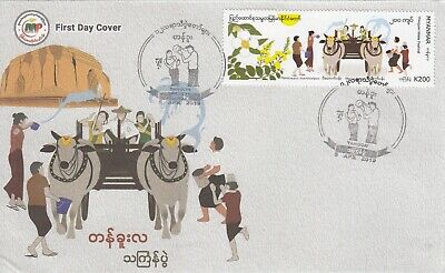 Myanmar 2019 Thingyan Water Festival official first day cover