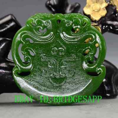 Chinese Natural Green Hetian Jasper  Hand-Carved  Double Dragon Pendant  A25