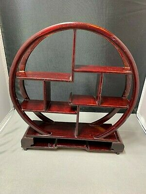 "Vintage Chinese Rosewood Display Shelf Miniature Collectibles China 10.75"" x 9"""