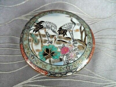 Japanese Trinket Dish with Lid