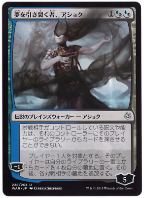 Storm Conduit NM War of the Spark MTG Magic the Gathering Gold Eng Presale Ral