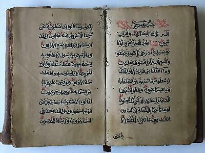 Antique Islamic 16th Century Manuscript Arabic Handwritten Religious Book Quran