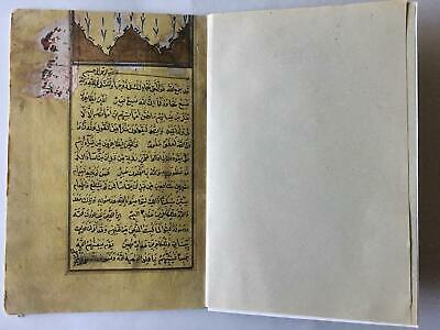 Antique Islamic 18th Century Manuscript Arabic Handwritten Religious Book Koran