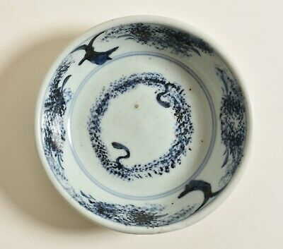 Antique Blue White Japanese Imari bowl with Trees. Tree sprouts, Tree of life.