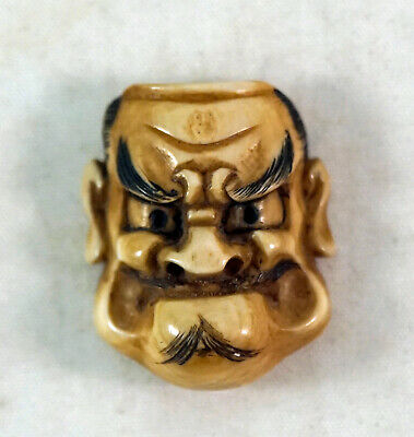 Old Hand Carved Japanese Mask Okimono Button Great Details