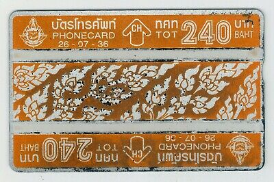 1993 Thailand Phonecard Thai Art Pattern Yellow 240b Unused TOT
