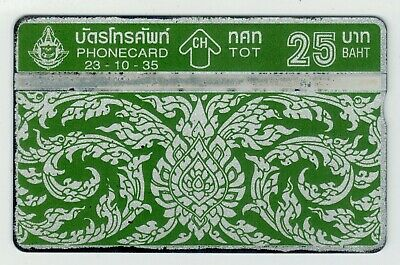 1992 Thailand Phonecard Thai Art Pattern Green 3rd Edition 25b TOT Unused
