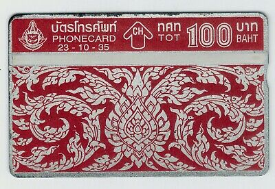 1992 Thailand Phonecard Thai Art Pattern Red 3rd Edition Unused 100b TOT