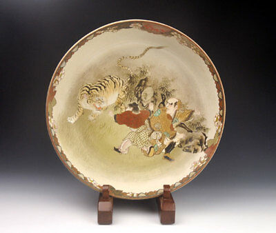 Rare Kutani Ware Japanese Porcelain Bowl Person Tiger Design Over 100 Years Ago