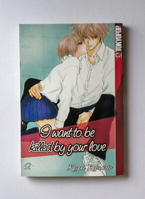 I Want To Be Killed By Your Love 2 - Kasane Katsumoto - Deutsch - Tokyopop