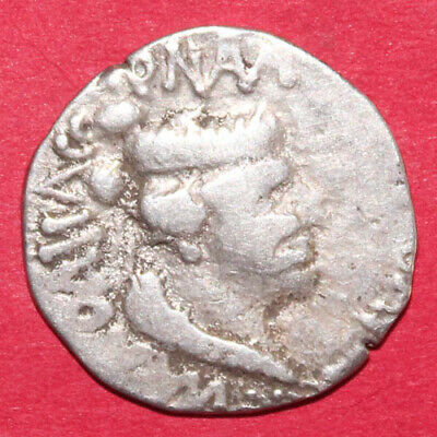Ancient India - Nahapan - Rare Silver Coin #By29