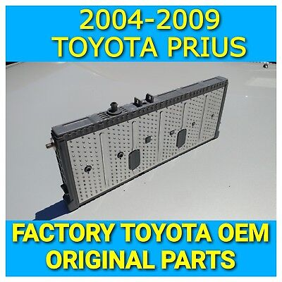 2x TOYOTA PRIUS HYBRID BATTERY CELL NIMH MODULE  2004 2005 2006 2007 2008 2009