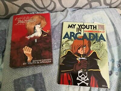 Memorial Collection My Youth in Arcadia Captain Harlock art book album book