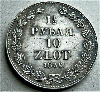 1839 Poland 1,1/2 Rubles 10 Zlotych Coin Russian Occupation 1795-1918 Collectors