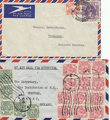 Myanmar 1950s covers (x2) to Germany or UK