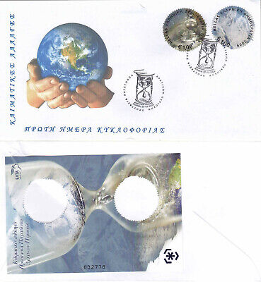 Greece.2006 Unofficial Fdc Franked  2 Circle Stamps Ofthe  Miniat.sheet..