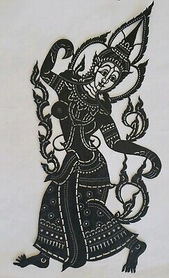 Antique Vintage Leather Original Thai Shadow Puppet (1 internal reference #)