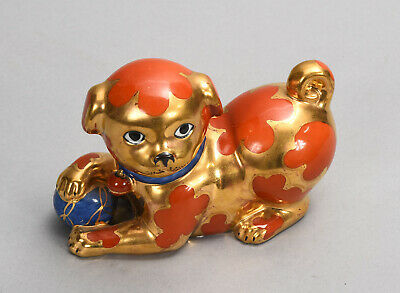 Oriental Foo Dog w/ Ball - Hand Painted Gold Porcelain - made for Neiman Marcus