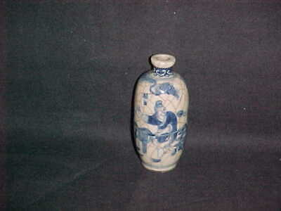 """ANTIQUE 18th/19thC Blue/White CHINESE VASE  SNUFF BOTTLE  2-1/2"""" Tall"""