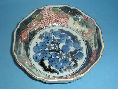 Fine Quality Vintage Japanese / Chinese Hand Painted Imari Bowl