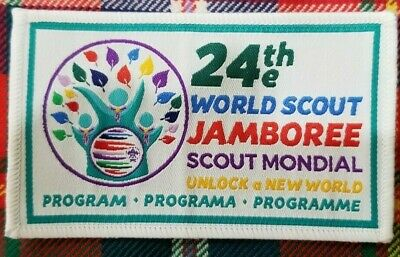 24th 2019 WORLD SCOUT JAMBOREE PROGRAM GROUP RECTANGLE WOVEN PATCH