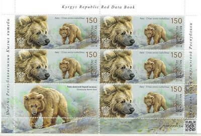 2018    Kyrgyzstan  - Brown Bear  -  Sheetlet  -  Umm