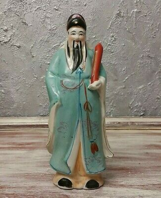 Antique Chinese Old Man Porcelain Figurine Statue Ornament Hand Painted - 22 cm