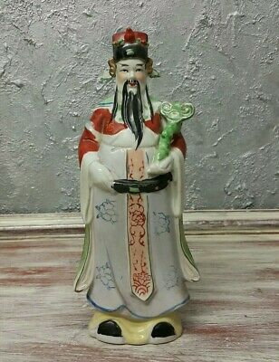Antique Chinese Old Man Porcelain Figurine Statue Ornament Hand Painted - 23 cm