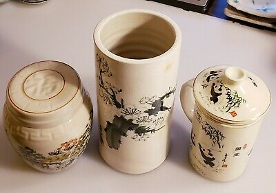 Lot Collection Asian Chinese Vases | World Market Tea Cup Infuser